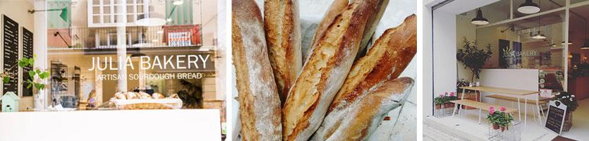 julia-bakery